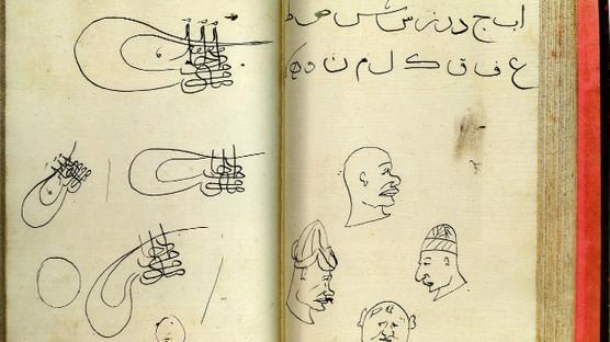 Fatih Sultan Mehmed'in Çocukluk Defteri